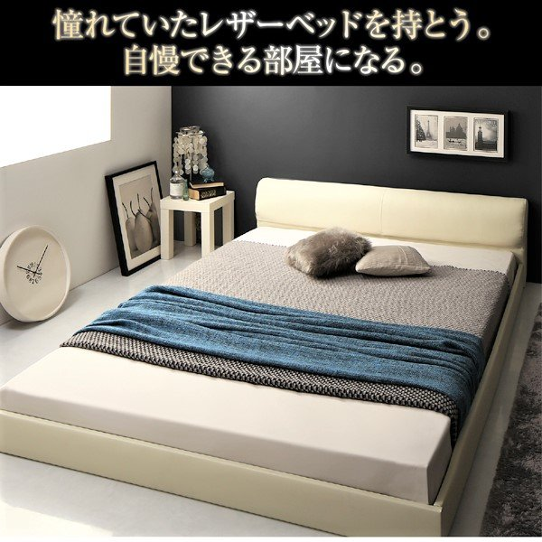 ベッド ダブル レザーフロアベッド フランスベッド 羊毛入りゼルトスプリングマットレス付き|alla-moda|04