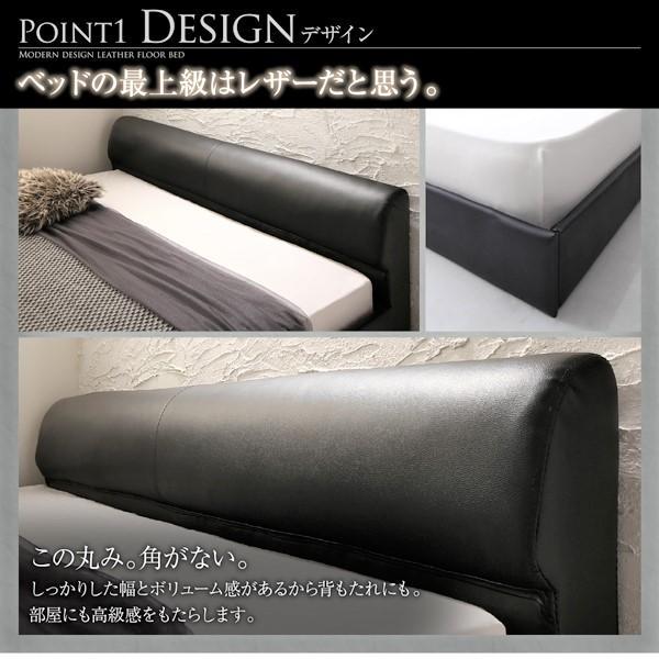 ベッド ダブル レザーフロアベッド フランスベッド 羊毛入りゼルトスプリングマットレス付き|alla-moda|05