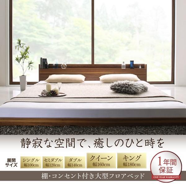 ベッド ダブル 大型フロアベッド スタンダードボンネルコイル|alla-moda|02