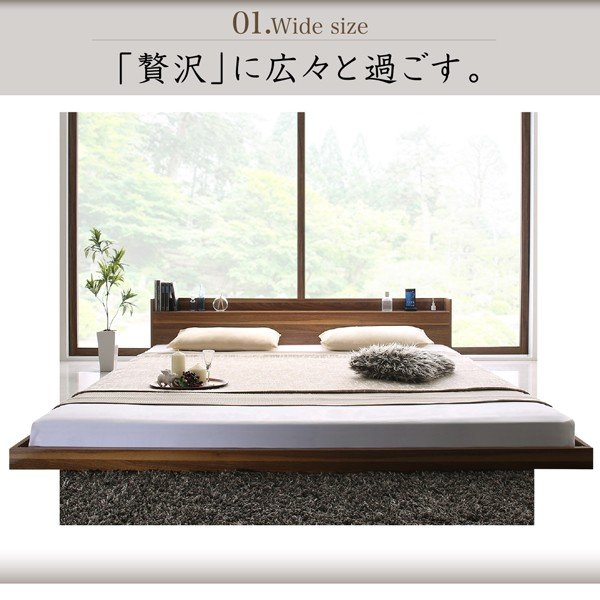 ベッド ダブル 大型フロアベッド プレミアムボンネルコイル|alla-moda|04