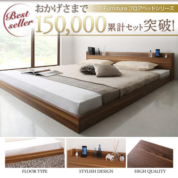 ベッド ダブル 大型フロアベッド プレミアムポケットコイル|alla-moda|03