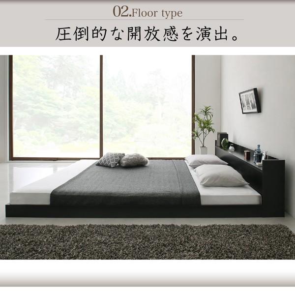 ベッド ダブル 大型フロアベッド プレミアムポケットコイル|alla-moda|06