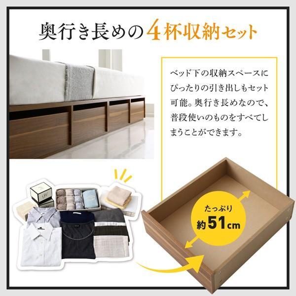 ベッド 収納 セミダブル スタンダードボンネルコイル 引き出しなし 小上がり alla-moda 07