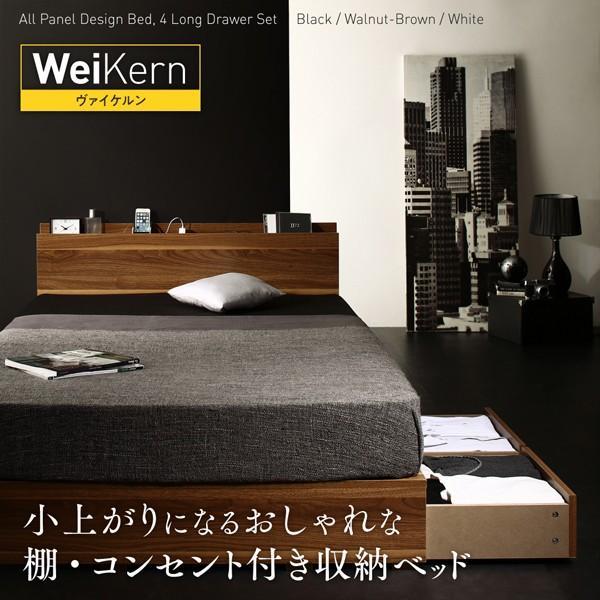 ベッド セミダブル 収納 フランスベッド マルチラススーパースプリングマットレス付き 引き出しなし 小上がり|alla-moda|02