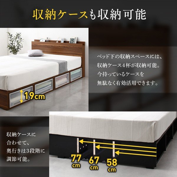ベッド セミダブル 収納 フランスベッド マルチラススーパースプリングマットレス付き 引き出しなし 小上がり|alla-moda|06