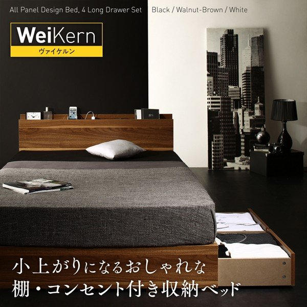 ベッドフレームのみ ベッド 収納 シングル 引き出し4杯 小上がりになる|alla-moda|02