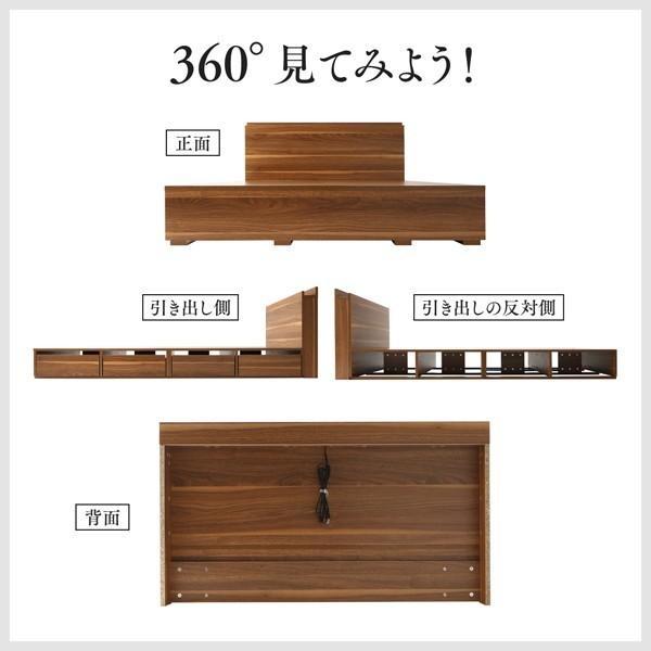 シングル ベッド 収納 フランスベッド マルチラススーパースプリングマットレス付き 引き出し4杯 小上がり alla-moda 11