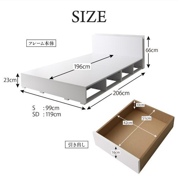 シングル ベッド 収納 フランスベッド マルチラススーパースプリングマットレス付き 引き出し4杯 小上がり alla-moda 12