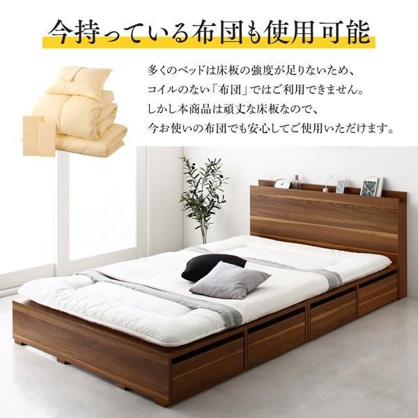 シングル ベッド 収納 フランスベッド マルチラススーパースプリングマットレス付き 引き出し4杯 小上がり alla-moda 07