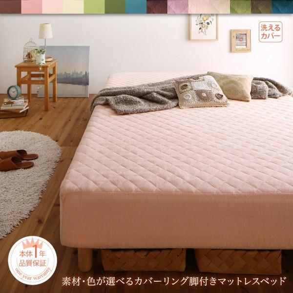セミダブル 敷きパッド一体型ボックスシーツ パッド一体型ボックスシーツ 綿混素材 素材・色が選べる カバーリング alla-moda 02