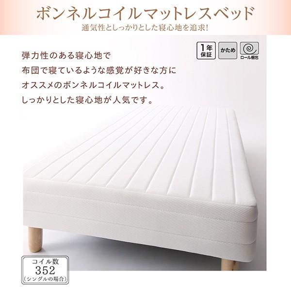 セミダブル 敷きパッド一体型ボックスシーツ パッド一体型ボックスシーツ 綿混素材 素材・色が選べる カバーリング alla-moda 11
