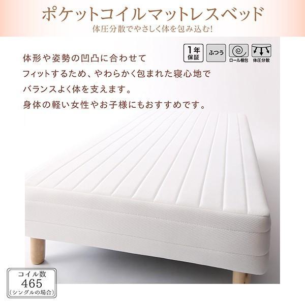 セミダブル 敷きパッド一体型ボックスシーツ パッド一体型ボックスシーツ 綿混素材 素材・色が選べる カバーリング alla-moda 13