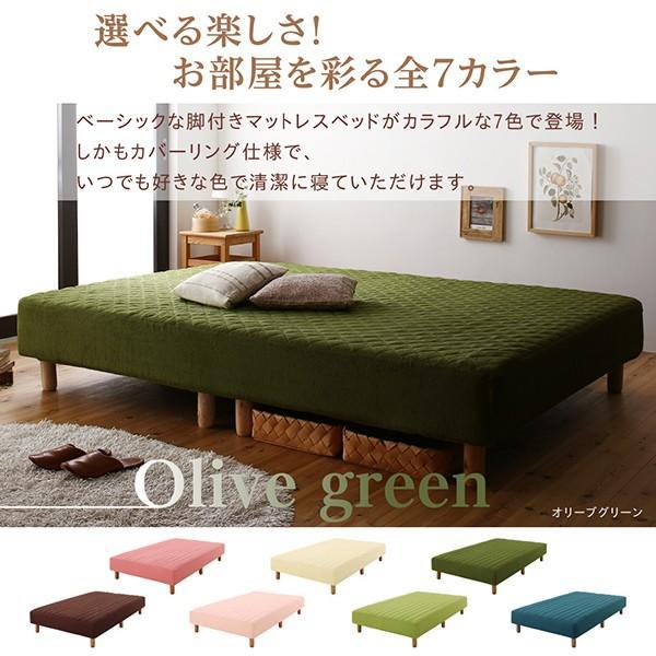 セミダブル 敷きパッド一体型ボックスシーツ パッド一体型ボックスシーツ 綿混素材 素材・色が選べる カバーリング alla-moda 04