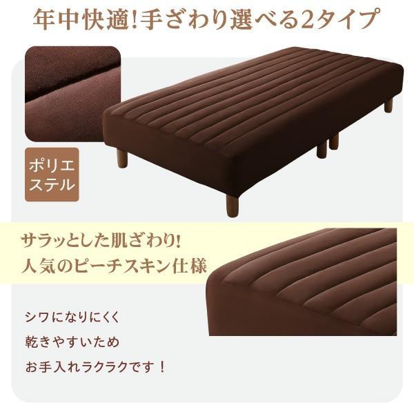 セミダブル 敷きパッド一体型ボックスシーツ パッド一体型ボックスシーツ 綿混素材 素材・色が選べる カバーリング alla-moda 07