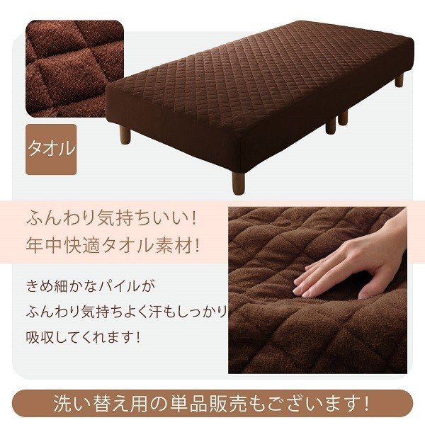 セミダブル 敷きパッド一体型ボックスシーツ パッド一体型ボックスシーツ 綿混素材 素材・色が選べる カバーリング alla-moda 08