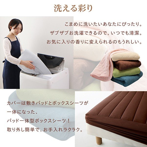 セミダブル 敷きパッド一体型ボックスシーツ パッド一体型ボックスシーツ 綿混素材 素材・色が選べる カバーリング alla-moda 09