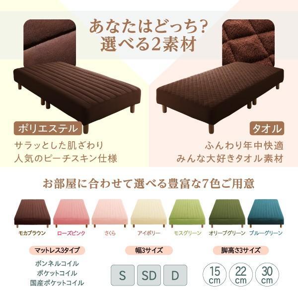 セミダブル 敷きパッド一体型ボックスシーツ パッド一体型ボックスシーツ タオル素材 素材・色が選べる カバーリング alla-moda 03