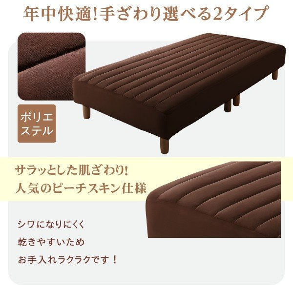 セミダブル 敷きパッド一体型ボックスシーツ パッド一体型ボックスシーツ タオル素材 素材・色が選べる カバーリング alla-moda 07