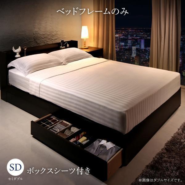 ベッドフレームのみ ベッド セミダブル ボックスシーツ付 セット|alla-moda