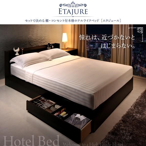 ベッドフレームのみ ベッド セミダブル ボックスシーツ付 セット|alla-moda|02