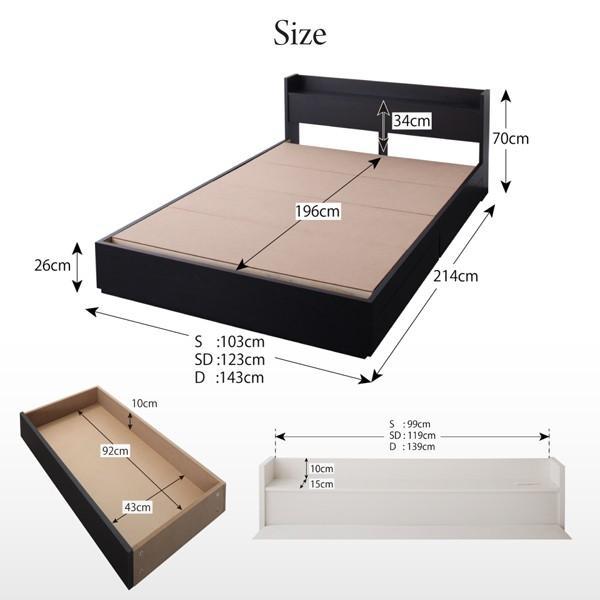 ベッドフレームのみ ベッド セミダブル ボックスシーツ付 セット|alla-moda|15