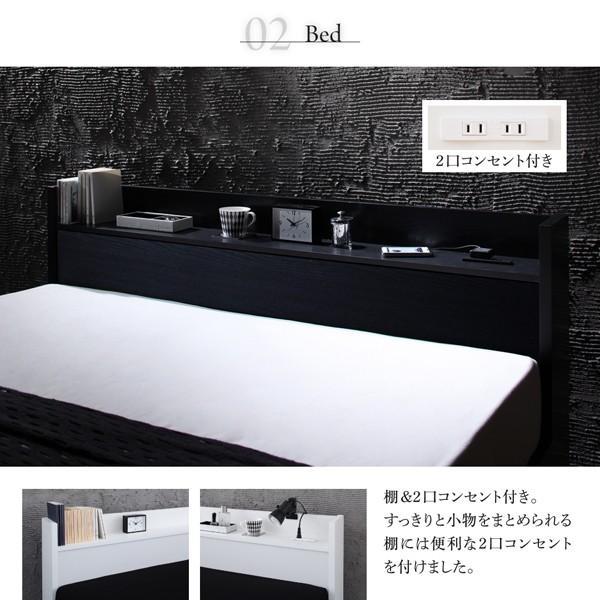 ベッドフレームのみ ベッド セミダブル ボックスシーツ付 セット|alla-moda|06