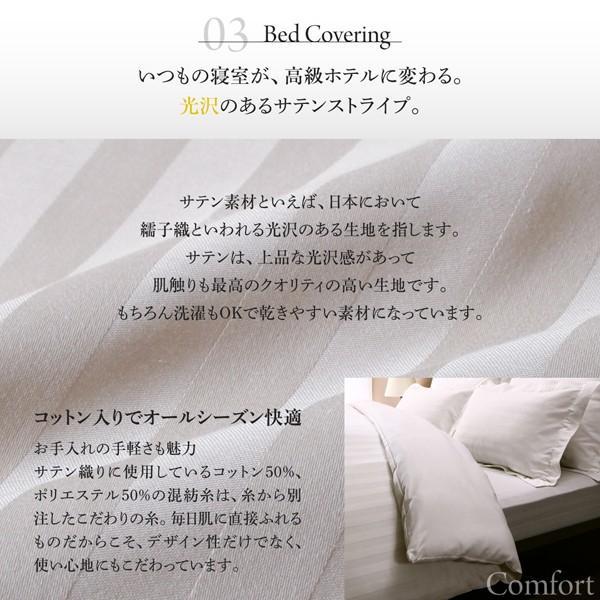 ベッド 寝具カバーセット付 セミダブル 国産カバーポケットコイル|alla-moda|09