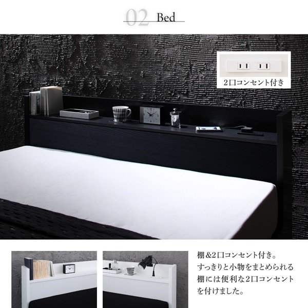 ベッド 寝具カバーセット付 シングル スタンダードポケットコイル alla-moda 06