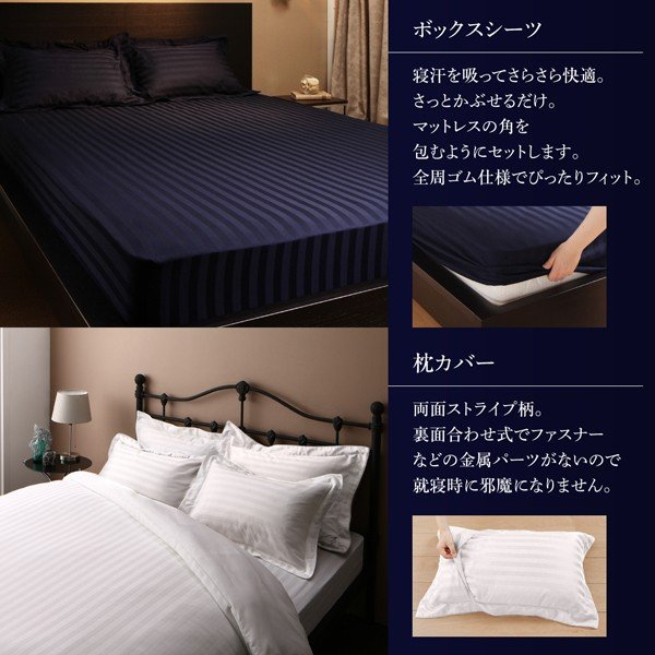 ベッド 寝具カバーセット付 セミダブル スタンダードポケットコイル alla-moda 10