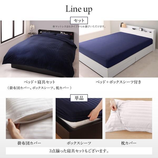 ベッド 寝具カバーセット付 セミダブル スタンダードポケットコイル alla-moda 13