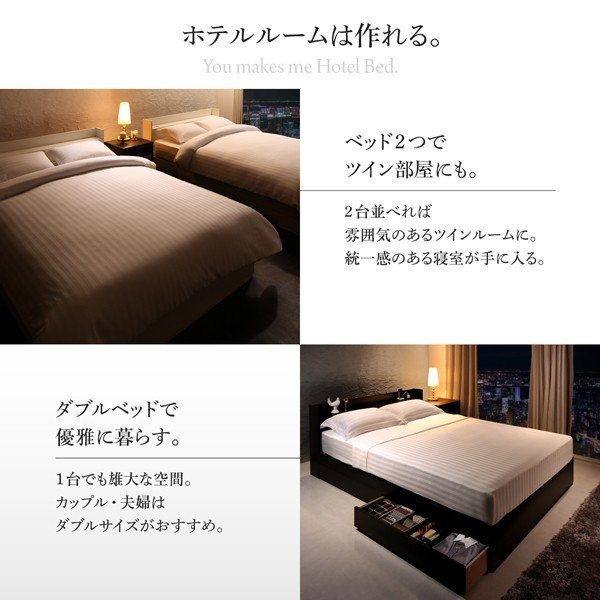 ベッド セミダブル ボックスシーツ付 セット スタンダードボンネルコイル|alla-moda|12