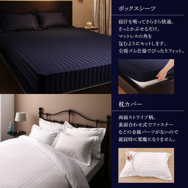 ベッド セミダブル ボックスシーツ付 セット スタンダードポケットコイル|alla-moda|11