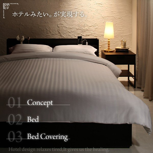 ベッドフレームのみ ベッド 寝具カバーセット付 セミダブル|alla-moda|03