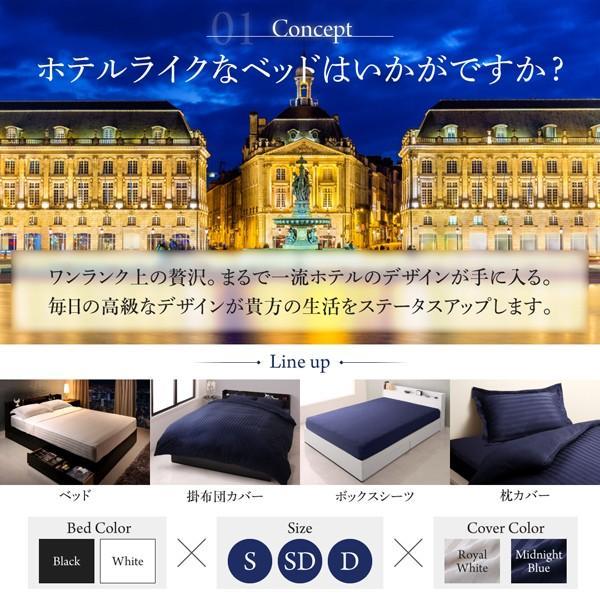 ベッドフレームのみ ベッド 寝具カバーセット付 セミダブル|alla-moda|04