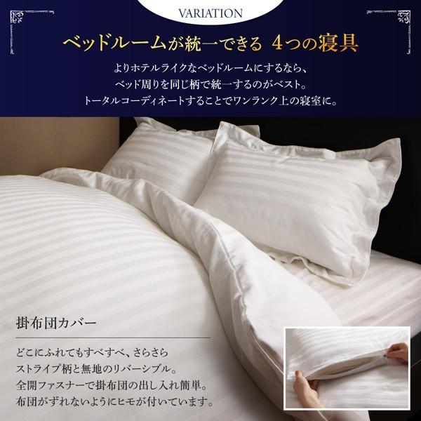 ベッドフレームのみ ベッド 寝具カバーセット付 セミダブル|alla-moda|10