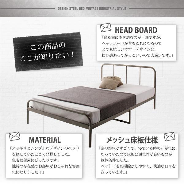 ベッドフレームのみ スチールベッド ダブル|alla-moda|18