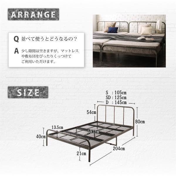ベッドフレームのみ スチールベッド ダブル|alla-moda|19