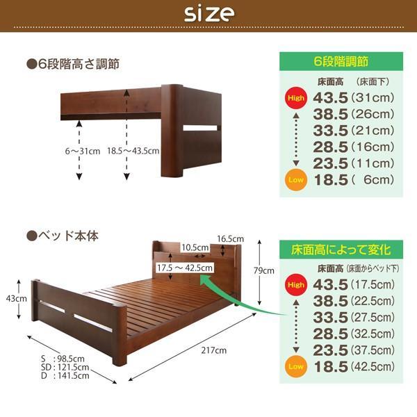 ベッドフレームのみ シングルベッド シングル 高さ調節 天然木すのこベッド|alla-moda|15