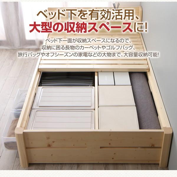 ベッドフレームのみ シングルベッド シングル 高さ調節 天然木すのこベッド|alla-moda|09