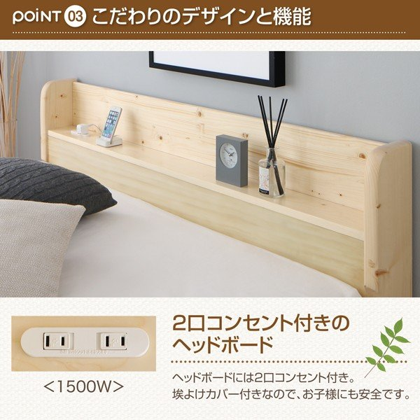ベッドフレームのみ ベッド セミダブル セミダブル 高さ調節 天然木すのこベッド|alla-moda|11