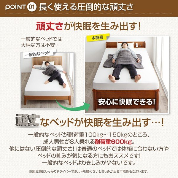 ベッドフレームのみ ベッド セミダブル セミダブル 高さ調節 天然木すのこベッド|alla-moda|04