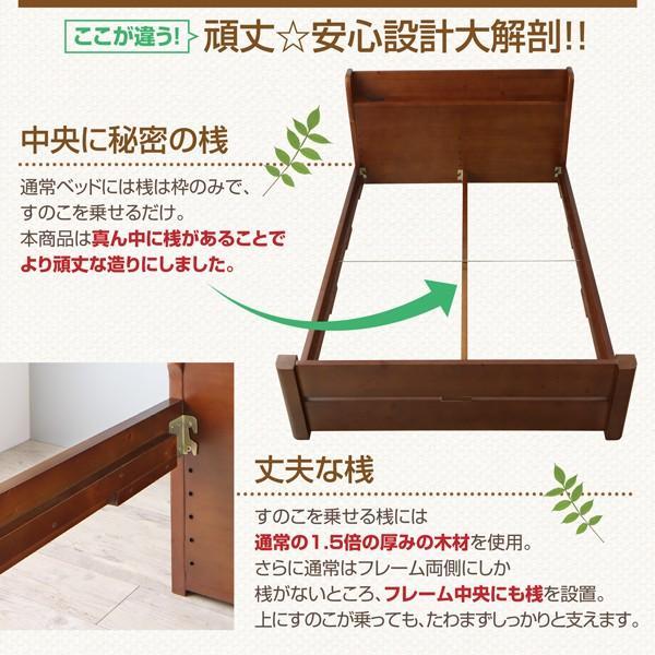 ベッドフレームのみ ベッド セミダブル セミダブル 高さ調節 天然木すのこベッド|alla-moda|06