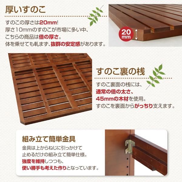 ベッドフレームのみ ベッド セミダブル セミダブル 高さ調節 天然木すのこベッド|alla-moda|07