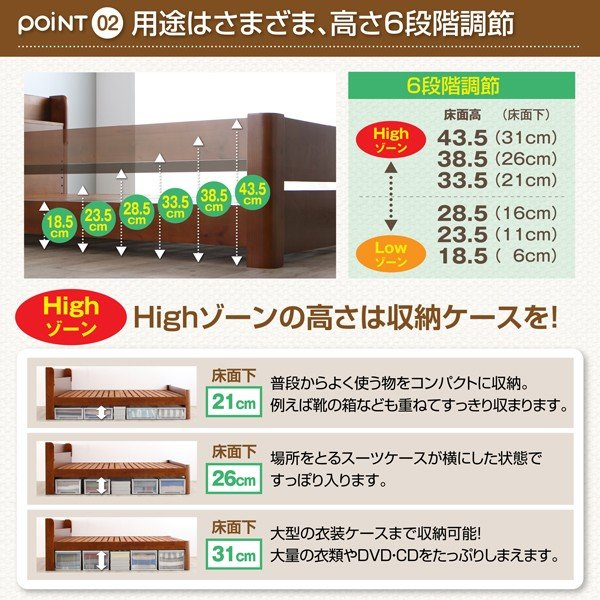 ベッドフレームのみ ベッド セミダブル セミダブル 高さ調節 天然木すのこベッド|alla-moda|08