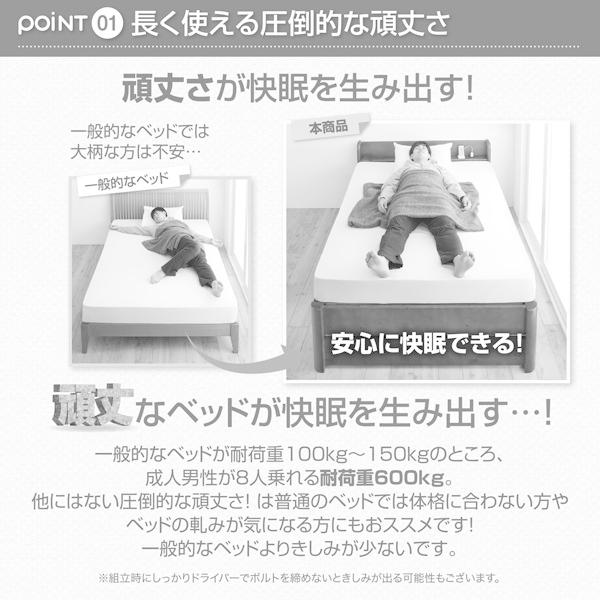シングルベッド スタンダードボンネルコイル シングル 高さ調節 天然木すのこベッド alla-moda 04