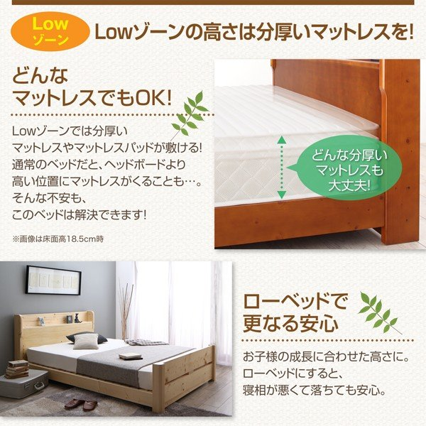 シングルベッド スタンダードボンネルコイル シングル 高さ調節 天然木すのこベッド alla-moda 10