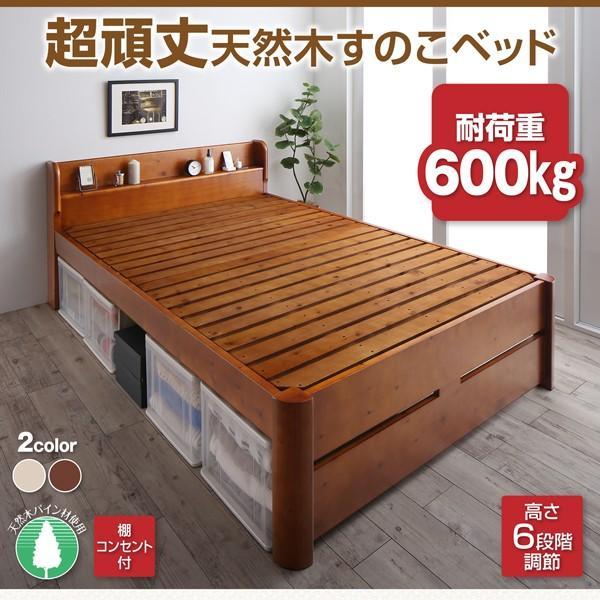 ベッド セミダブル スタンダードボンネルコイル セミダブル 高さ調節 天然木すのこベッド|alla-moda|02
