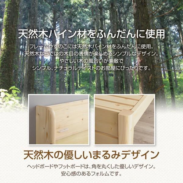 ベッド セミダブル スタンダードボンネルコイル セミダブル 高さ調節 天然木すのこベッド|alla-moda|13