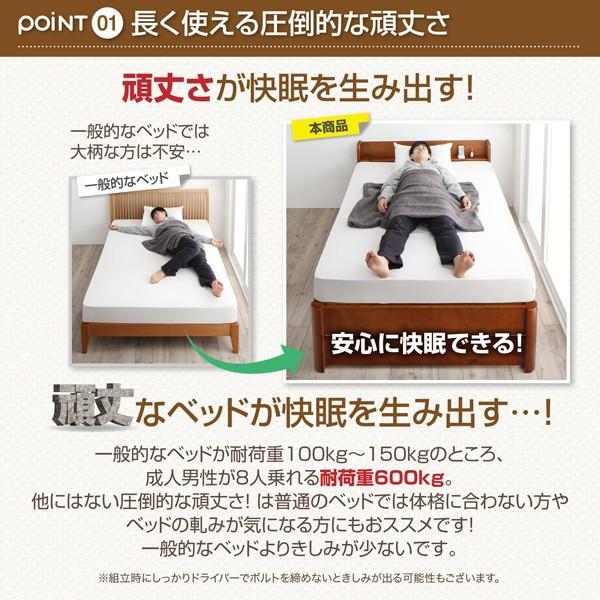 ベッド セミダブル スタンダードボンネルコイル セミダブル 高さ調節 天然木すのこベッド|alla-moda|04