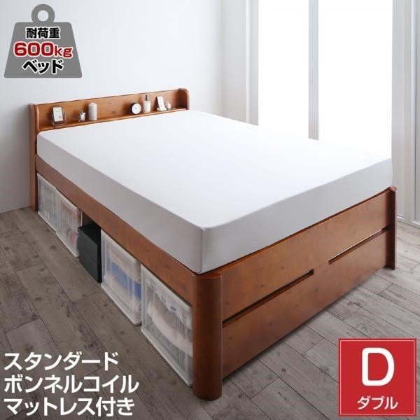 ダブルベッド スタンダードボンネルコイル ダブル 高さ調節 天然木すのこベッド alla-moda